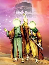 ilustrasi-ahli-bait